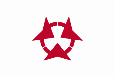 flag_of_oita